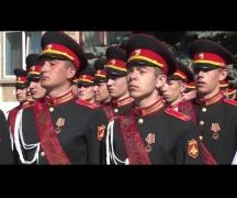 Республиканский кадетский корпус МВД ПМР