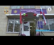 В Тирасполе открылось новое паспортное отделение