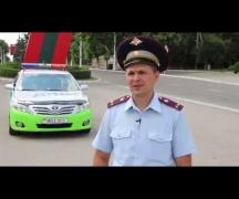 Новые номерные знаки на служебном транспорте МВД