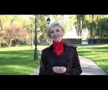 Видеоблог «С Днём милиции!» 2020