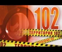 Территория 102 (31.07.2016)