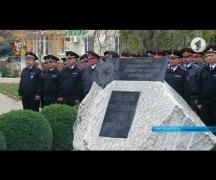 Торжественное ко Дню милиции. Григориополь