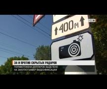 Скрытую видеофиксацию нарушений обсуждали в Верховном Совете
