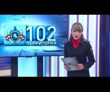 Территория 102 (24-10-20)