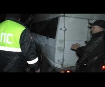 Госавтоинспекции проверили перевозчиков пассажиров и их транспортные средства