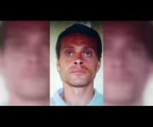 Задержан подозреваемый в изнасиловании