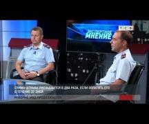 Реформа МВД продолжается. Экспертное мнение 07.06.2019