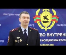 Комментарий МВД ПМР по делу Татьяны Бирюковой