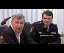 По пути реформы МВД ПМР