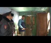 грабители задержаны по горячим следам