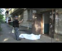 Последствие застолья: жестокое убийство