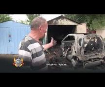 Сгорели гараж и автомобиль