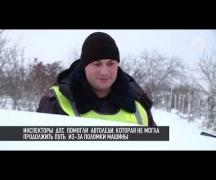 Как приднестровские инспекторы ГАИ спасли гражданку Украины