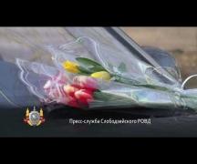 К праздничному дню – тюльпаны и признательность