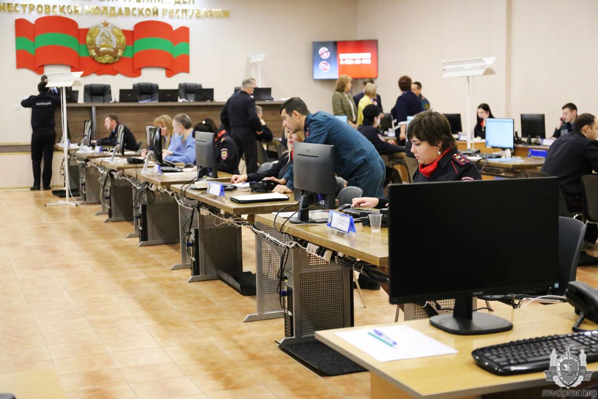 Кризисный центр МВД ПМР