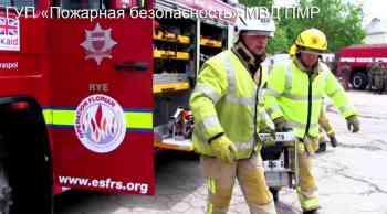 ГУП «Пожарная безопасность» МВД ПМР