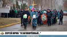 """Сергей Юрко: """"Я заговорённый..."""""""