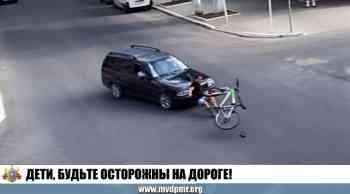 Дети, будьте осторожны на дороге!